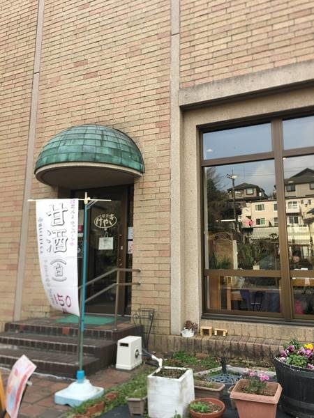 町田版画美術館