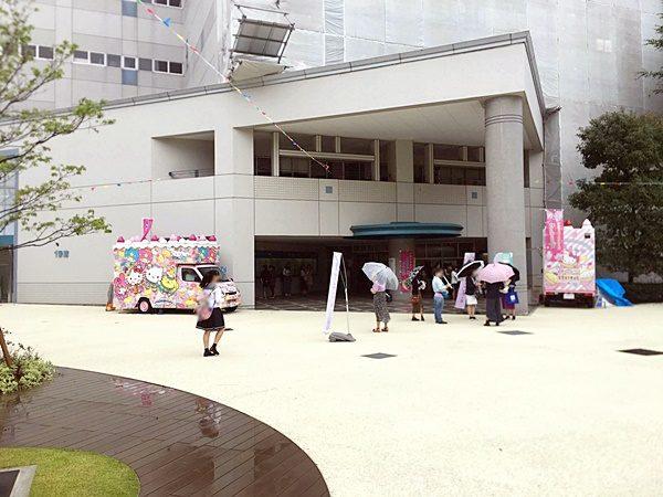 入り口 女子美術大学オープンキャンパス