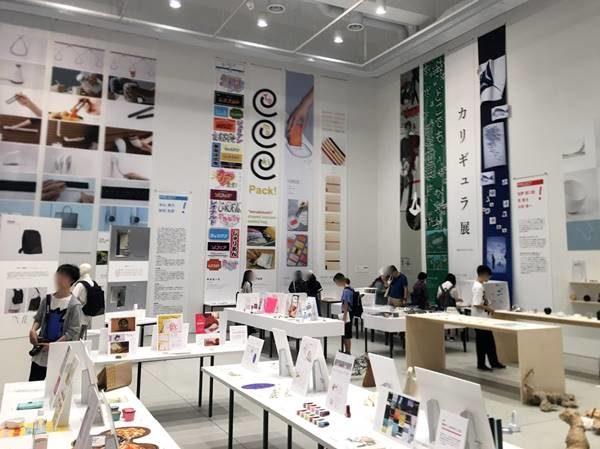 多摩美術大学の展示